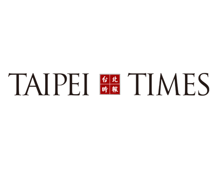 Taipei Times logo on white background.