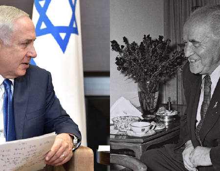 Composite image of Benjamin Netanyahu and David Ben-Gurion
