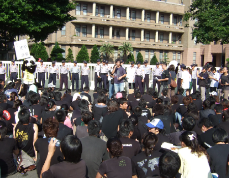 Photo of Wild Strawberry Student protest 2009