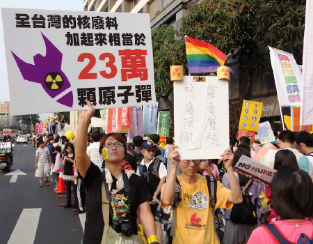 Protestors march in Taipei against nuclear power