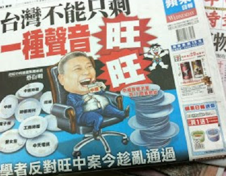Apple Daily News cover showing media mogul Tsai Eng-meng