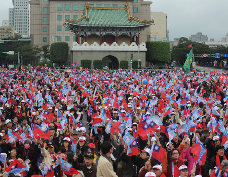 Supporters of the KMT rally in central Taipei