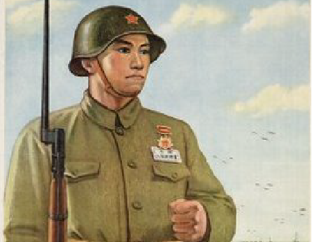 Old CCP propaganda image of a resolute PRC soldier